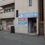 鉄筋コンクリートのジャストキューブ南区宮元町