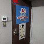 鎌倉街道側の出入口扉